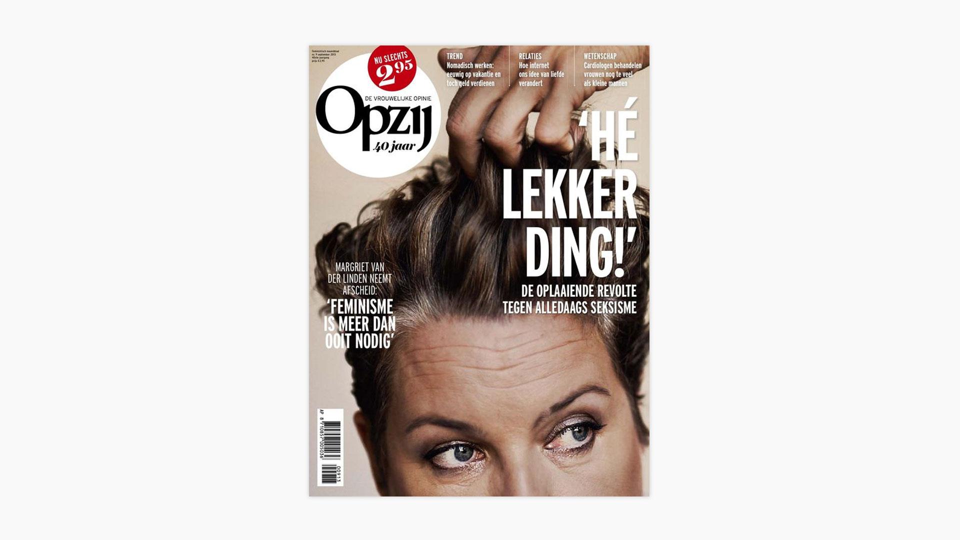 Cover Margriet van der Linde